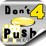 Don't Push the Button4 -room escape game- (MOD, Unlimited Money) 1.2.4