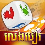 LengBear Free – Khmer Cards Games (MOD, Unlimited Money) 1.25