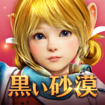 黒い砂漠 MOBILE (MOD, Unlimited Money) 1.32.45