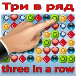 Triada – match 3 puzzle online (MOD, Unlimited Money) 5.60