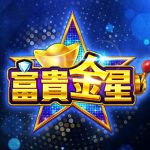 富貴金星 – 老虎機、slots、拉霸、777、Casino (MOD, Unlimited Money) 1.00.15