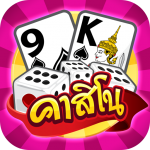 Casino Thai Hilo 9k Pokdeng Cockfighting Sexy game (MOD, Unlimited Money)  3.4.226