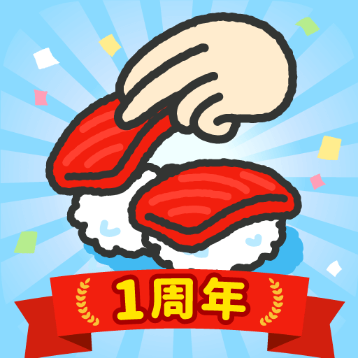 MERGE SUSHI (MOD, Unlimited Money) 3.9.0