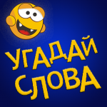 Guess The Words – Connect Vocabulary  (MOD, Unlimited Money) 4.0.2