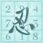 Ninja Sudoku – Logical solver, No ads while gaming (MOD, Unlimited Money) 1.7.1