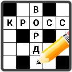 Russian Crosswords (MOD, Unlimited Money) 1.14.1
