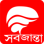 Sobjanta সবজান্তা – Win Cash Prize in Every Hour (MOD, Unlimited Money) 1.3.16