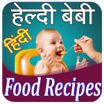 Baby Recipes Hindi (Premium Cracked) 1.12