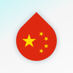 Drops: Learn Mandarin Chinese language for free (Premium Cracked) 35.11