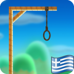 Hangman with Greek words (MOD, Unlimited Money) 12.7