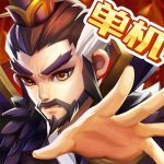 亂世曹操傳 (MOD, Unlimited Money) 2.1.23