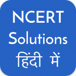 NCERT Solutions in Hindi (Premium Cracked) 2.4