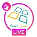 Tahadi Wasla Live (MOD, Unlimited Money) 4.2.0