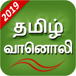 Tamil Fm Radio Hd Online tamil songs (Premium Cracked) 2.0