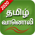 Tamil Fm Radio Hd Online tamil songs (Premium Cracked) 2.2