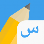 Write It! Arabic (MOD, Unlimited Money) 3.1.6