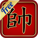 Chinese Chess Online: Co Tuong (MOD, Unlimited Money) 4.1.0