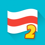 Flags of the World 2: Map – Geography Quiz (MOD, Unlimited Money) 1.0.23