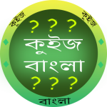 কুইজ বাংলা (Quiz Bengali) – GK in Bangla (MOD, Unlimited Money) 3.9
