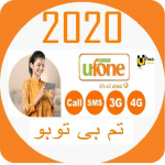 Ufone All Packeges 2020 (Latest Updates) (Premium Cracked) 9.0