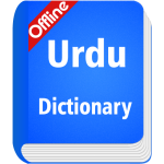 Urdu Dictionary Offline (Premium Cracked) Sacrifice