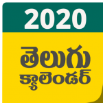 2020 Telugu Calendar New (Premium Cracked) 1.18