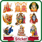 All God Stickers Shree Ram Stickers Hindu (Premium Cracked) 71