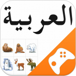 Arabic Game: Word Game, Vocabulary Game (MOD, Unlimited Money) 3.0