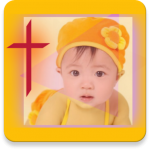 Christian Baby Names & Meaning (Premium Cracked) 5.8