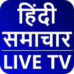 Hindi News Live TV | हिंदी समाचार (Premium Cracked) 1.0.5