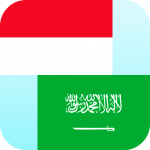 Indonesian Arabic Translator (Premium Cracked) 20.9