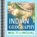 Indian Geography (Premium Cracked) 2.59