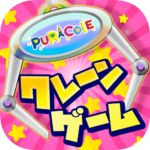 Online crane games【PURACOLE】 (MOD, Unlimited Money) 1.13