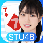 STU48の7ならべ (MOD, Unlimited Money) 1.1.44