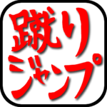 Kick and Jump   (MOD, Unlimited Money) 1.0.5