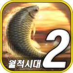 월척시대2 (MOD, Unlimited Money) 46