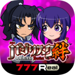 [777Real]バジリスク~甲賀忍法帖~絆 (MOD, Unlimited Money) 1.0.3