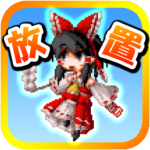 Touhou speed tapping idle RPG (MOD, Unlimited Money) 1.8.1