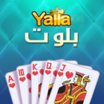 Yalla بلوت  (MOD, Unlimited Money) 1.4.2