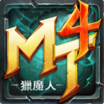 我叫MT4:榮耀 (MOD, Unlimited Money) 9.0.1