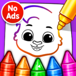 Drawing Games Draw & Color For Kids  1.0.7