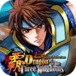 Dragon of the 3 Kingdoms (MOD, Unlimited Money)